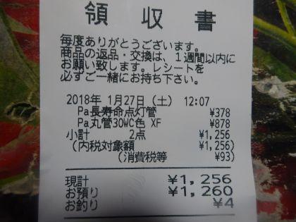 mini_DSC05231.jpg