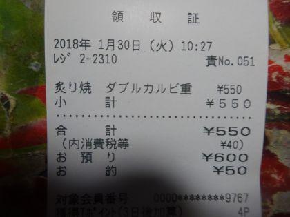 mini_DSC05285.jpg
