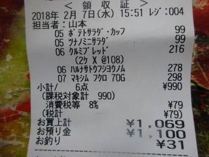 mini_DSC05460.jpg