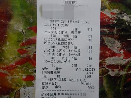 mini_DSC05471.jpg