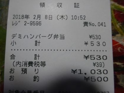 mini_DSC05479.jpg