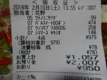 mini_DSC05541.jpg