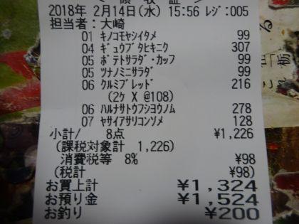 mini_DSC05624.jpg