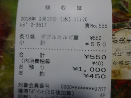mini_DSC05642.jpg