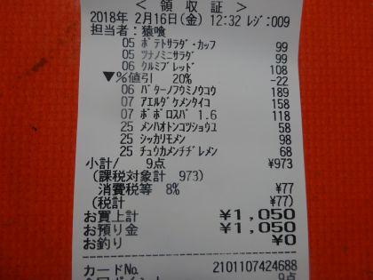 mini_DSC05679.jpg