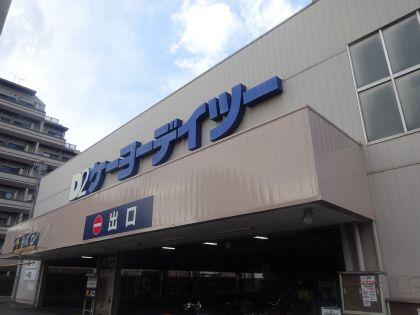 mini_DSC05701.jpg