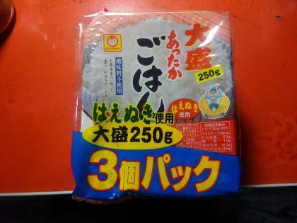 mini_DSC05709.jpg