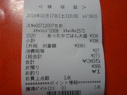 mini_DSC05710.jpg