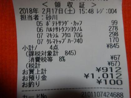 mini_DSC05719.jpg
