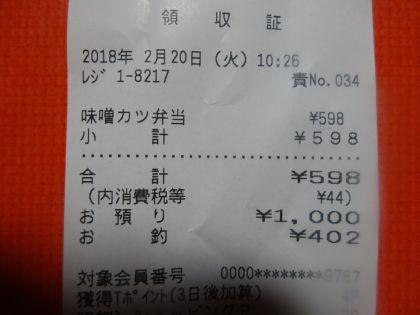 mini_DSC05757.jpg