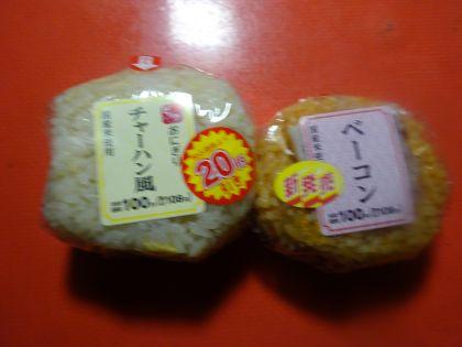 mini_DSC05759.jpg