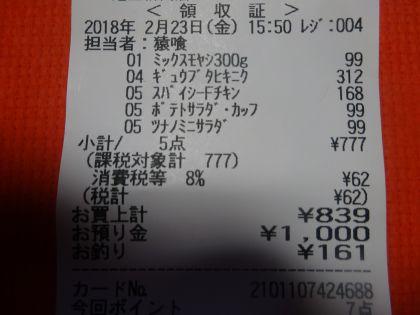 mini_DSC05836.jpg
