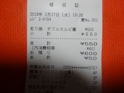 mini_DSC05899.jpg