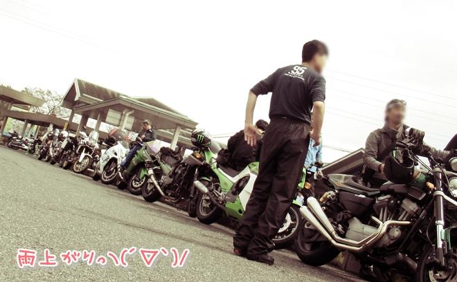 IMG_1088.jpg