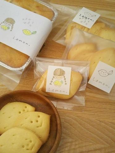 レモンお菓子⑫