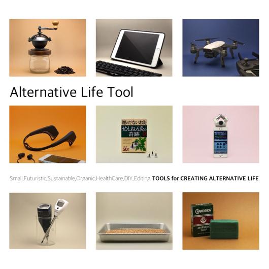 Alternative Life Tool