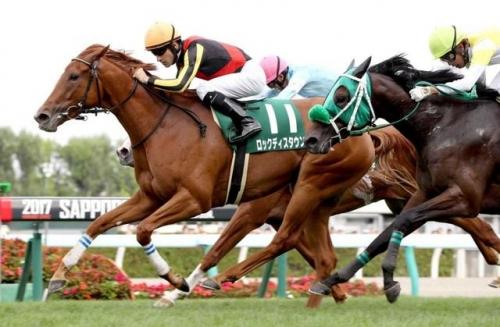 【競馬】札幌2歳ステークス優勝のロックディスタウンが藤沢和雄厩舎に転厩