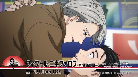anime2018-18010205.jpg