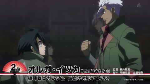anime2018-18010208.jpg