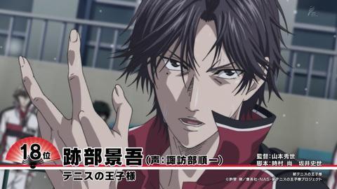 anime2018-18010210.jpg