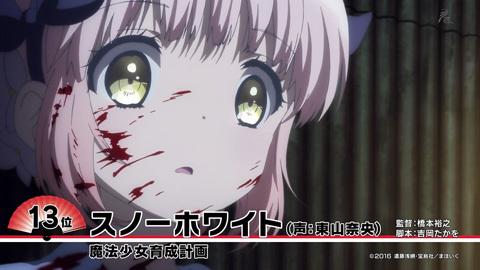 anime2018-18010212.jpg