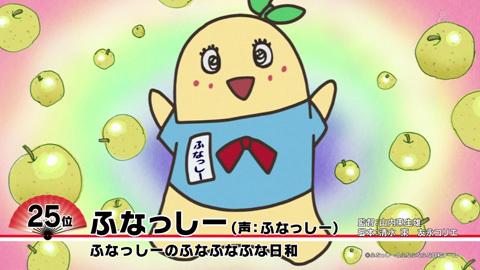 anime2018-18010213.jpg