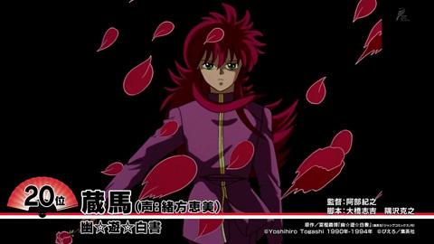 anime2018-18010214.jpg