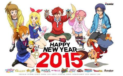 anime2018-18010217.jpg