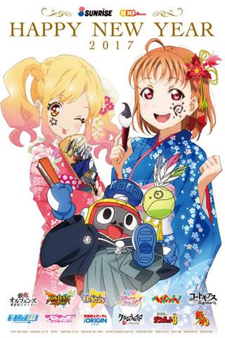anime2018-18010219.jpg