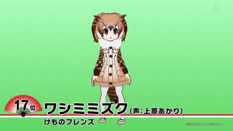 anime2018-18010221.jpg