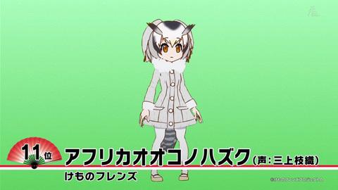 anime2018-18010223.jpg