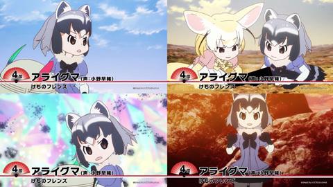 anime2018-18010226.jpg