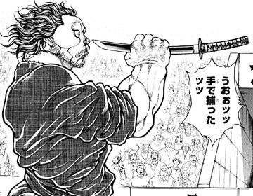 刃牙道190話 刀の刃を素手で掴む武蔵