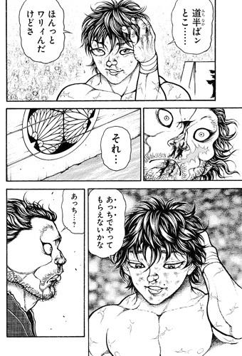 bakidou192-18022206.jpg