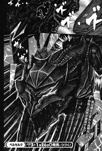 ベルセルク352話 狂戦士の鎧わんこ