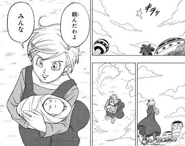 漫画ドラゴンボール超32話 ブルマ