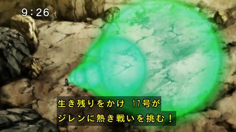 dragonballsuper126-18020434.jpg