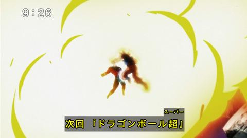dragonballsuper128-18021810.jpg
