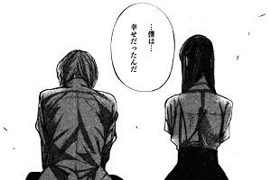 東京喰種:re159話感想まとめ