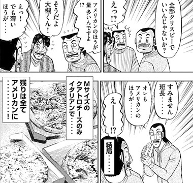 hantyou21-17112704.jpg
