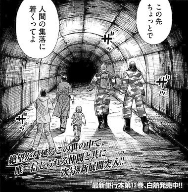 higanjima_48nichigo142-17112701.jpg