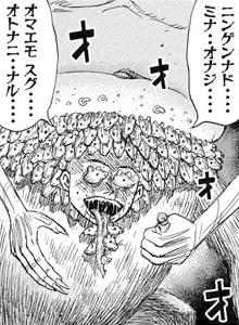 higanjima_48nichigo142-17112707.jpg