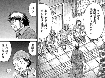 higanjima_48nichigo144-17121102.jpg