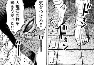 higanjima_48nichigo147-18011510.jpg