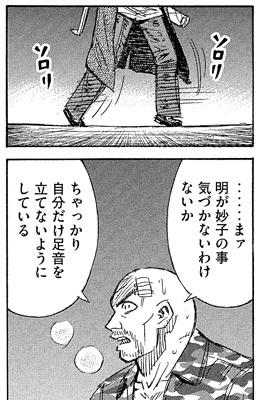 higanjima_48nichigo150-18021201.jpg