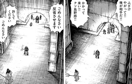 higanjima_48nichigo152-18022604.jpg