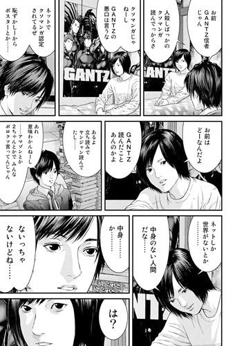 inuyasiki-18013005.jpg
