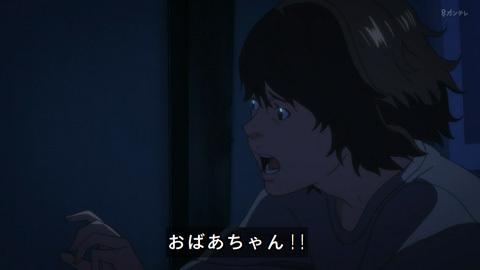 inuyasiki08-17120102.jpg