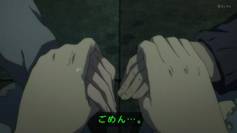 inuyasiki08-17120104.jpg