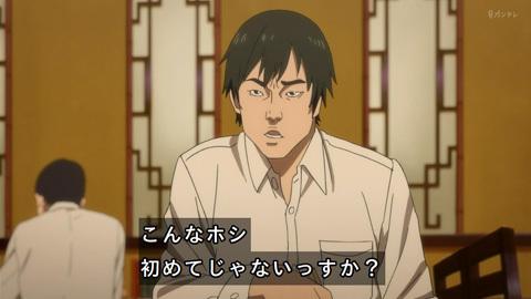 inuyasiki08-17120105.jpg